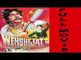 Wehshi Jatt Full Movie - Action Movie - Pakistani Punjabi Movie - Wehshi Jatt 1975 - Aasia, Sultan Rahi, Iqbal Hassan, Ghazala, Afzal, Ilyas Kashmiri - Hassan Askari Madam Noor Jehan, Mala Safdar Hussain