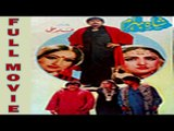 Shah Behram Full Movie | Action Movie | Punjabi Classic Pakistani Movie | Shah Behram 1985 | Mohammad Ali, Anjuman, Sultan Rahi, Kaifee, Iqbal Hassan, Adeeb, Chakori, Waseem Abbas, Bahar, Nanha, Afzaal Ahmad | Kaifee Wajahat Attray