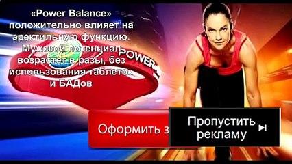 баранчик шон на русском языке Интерактивная Игрушка