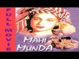 Mahi Munda Full Movie - Family Drama - Pakistani Punjabi Movie - Mahi Munda 1956 - Musarrat Nazir, Sudhir, Ajmal, Zarif, Nazar, Ilyas Kashmiri, Zeenat, Ghulam Mohammad, Maya Devi, Neelo - Zubaida Khanum, Inayat Hussain Bhatti