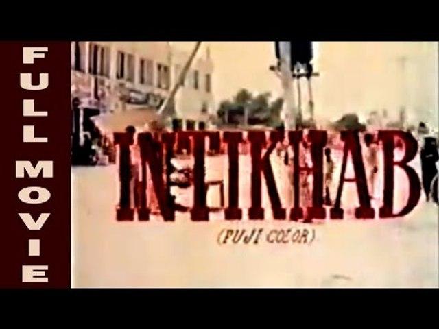 Intikhab Full Movie - Pakistani Thriller Movie - Intekhab 1978 - Parvez Malik Ishaq Mirza, Parvez Malik - Shabnam, Mohammad Ali, Ghulam Mohayuddin, Guddo, Khalid Saleem Mota, Tamanna, Masood Akhtar, Rashid - Naheed Akhtar, Mehnaz, Shazia, Mehdi Hassan