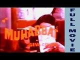 Muhabbat   Mohabbat Full Movie   Romantic Love Story   Pakistani Classic Old Full Movie   S. Suleman Azra Jabeen - Zeba, Mohammad Ali, Sabiha Khanum, Santosh, Andleeb, Begum Khursheed Mirza (Renuka Devi), Rangeela, Saiqa, Roshan, Saqi, Qavi, Sahira