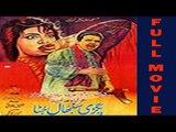 Paghdi Sambhal Jatta Full Movie | Family Drama | Pakistani Punjabi Classic Movie | Pagri Sanbhal Jatta 1968 | S.A. Bukhari Noor jehan, Mala, Nazeer Begum | Firdous, Sudhir, Aliya, Sawan, Mazhar Shah, M.Ismail, Rangeela Cameos Asad bukhari, Aaliya