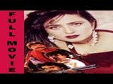 Kalay Chore Full Movie - Action film - Pakistani Punjabi Movie - Kalay Chor 1991 - Nazrul Islam Madam Noor Jahan, Humaira Channa , Afshan Butt - Neeli, Sultan Rahi, Javed Sheihk, Ismail Shah, Ghulam Mohayuddin, Bahar, Humayun Qurashi