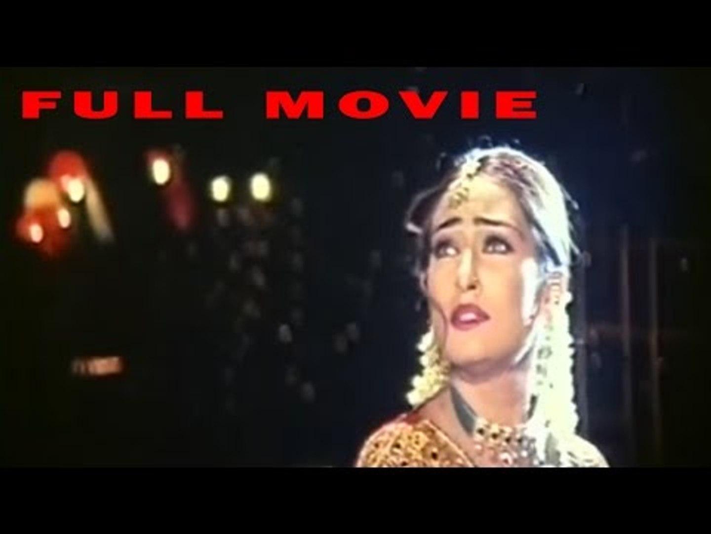 Nikah Full Movie - NIkah 1998 - نکاح - Super Hit Pakistani Full Movie - Shaan Reema Khan Nirma - Nik