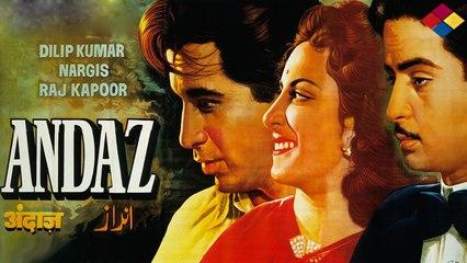 Hum Aaj Kahin Dil Kho Baithe ... Andaz ... 1949 ... Singer ... Mukesh .