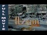 Ilzaam Full Movie - Pakistani Urdu Full Movie - Family drama Movie - Ilzam 1972 - Ilzam Movie - Zeba, Mohammad Ali, Sangeeta, Shahid, Qavi, Nanha, Saqi, Mirza Shahi, Asad Jafri, Meena Chodhary, Jalil Afghani, ChhamChham, Naina, Agha Dilraj, Hamid Hussain