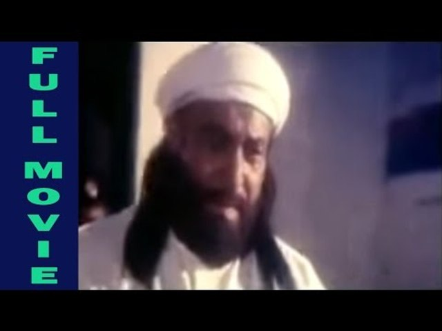 Allah Utte Dorian   Action Thriller   Allah Utte Dooriya   Punjabi Full Pakistani Movie   Sana Moammar Rana