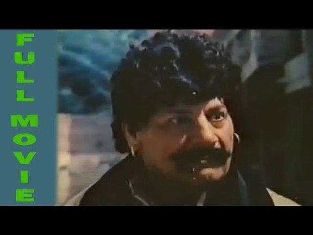 Gujjar Badshah Full Movie - Pakistani Crime Drama Movie - Action film - Gujjar Badshah 1994 - Gujjar Badshah Movie - Anjuman, Sultan Rahi, Reema, Izhar Qazi, Humayun Qureshi, Bahar, Albela, Majeed Zarif, Tariq Shah, Shafqat Cheema, Hassan Murad