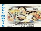 Insaaf Ho To Aisa - Pakistani Urdu Movie - Insaf Ho To Aisa 1998 - Comedy Movie - Pakistani Movie - Pakistani Film - Babar Ali, Reema Khan, Saud, Neeli, Sahiba Afzal, Jan Rambo Shaan Shahid