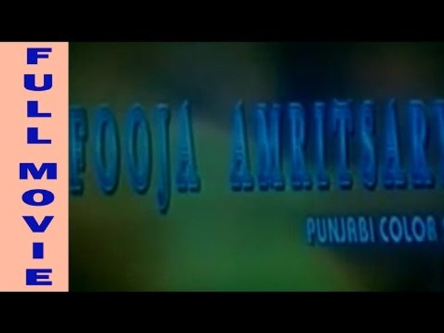 Foja Amritsaria Full Movie - Pakistani Movie - Action Movie - Foja Amritsaria Movie - Sana, Shaan, Reema Sangeeta
