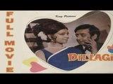 Dillagi - Pakistani Urdu Full Hit Movie - Dillagi Full Movie - Shabnam, Nadeem, Nimmo, Aqeel, Lehri, Rehan, Nayyar Sultana, Talish, Sultan Rahi