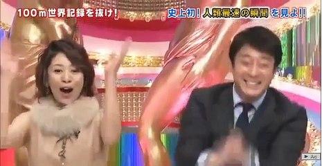 Les Japonais assurent avoir LA technique pour battre Usain Bolt