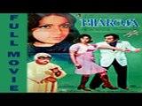 Bharosa Full Movie - Family Drama Movie - Pakistani Film - Bharosa 1977 - Mohammad Ali, Zeba, Musarat Shaheen, Waheeda Khan, Fozia Durrani, Naina, Chakram, Nanha, Tamanna, Ali Ejaz, Masood Akhtar, Nayyar Sultana, Shahid - Urdu Movie - Pakistani Movie