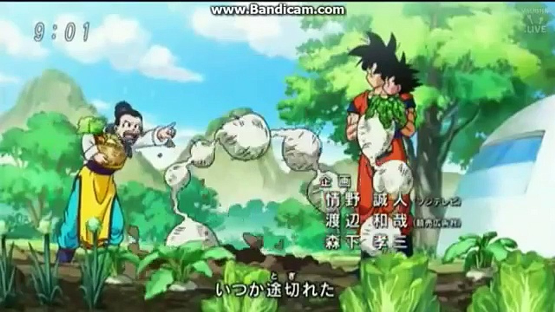 Dragon Ball Super Opening Universe 6 Arc Video Dailymotion