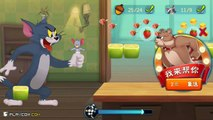 Tom and Jerry Rush! - New Character Detective Jerry Unlocked!
