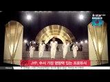 [생방송 스타뉴스] 박진영, 중국서 가장 영향력 있는 프로듀서로 선정