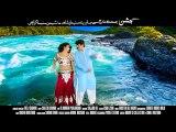 Pashto New Film HD Song 2016 Jahangir Khan Pashto Film Jashan Film Hits 2016 HD