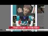 [K-STAR REPORT]Xia JUNSU of JYJ performed live on YTN/시아준수 YTN 출연, 방송에서 [꼭 어제] 첫 라이브