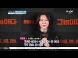 [K-STAR REPORT]Joo Won vs Kang Dong-won through movie/'닮은꼴' 주원 vs 강�