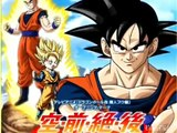 Dragon Ball Kai Kuu Zen Zetsu Go Instrumental Full Opening