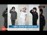 [K-STAR REPORT]Three star babies in military costumes / 삼둥이, 국군의날 맞아 군인으로 변신 모습 '화제'