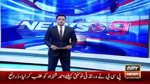 Ary News Headlines 2 March 2016 , Army Chief General Raheel Sharif In Afghanistan