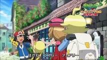 Pokemon xy opening con musica de dbz kai japones