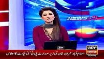 Ary News Headlines 28 February 2016 , Army Chief Raheel Sharif Statements On Terriosit