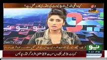 Qandeel Baloch Ki Naat Ko On Air Kion Nahi Kiya Gaya