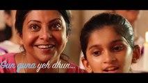 Gaye Jaa - Lyric Video - Brothers - Akshay Kumar - Sidharth Malhotra - Jacqueline Fernandez