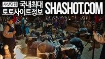 〈샤샷닷컴〉》》 스포츠토토분석〚ShaShot.COM〛ぺ 인터넷토토 ★ 토토추천 皿 추천