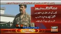 Dr. Shahid Masood Analysis on General Raheel Sharif Statement /siasattv.pk