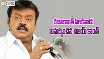 Vijayakanth Controversial Comments on Rajinikanth - Filmyfocus.com