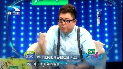20160419 大王小王