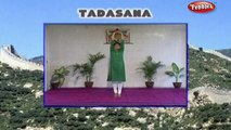 Tadasan | Yoga Asanas | Yoga For Weight Loss | Yoga For Beginners