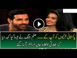 John Abraham Got Embarrassed After Sanam Jung Question