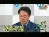 0313 1517 海江田経済産業相会見・大規模停電回避へ節電呼びかけ
