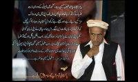 best song pak army hamara nam ghazi hai