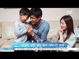 김성은, 남편 정조국 생일 맞아 가족사진 공개 눈길