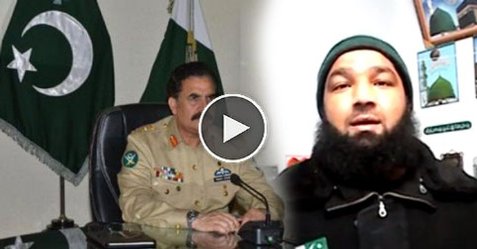What Mumtaz Qadri said About Pak Army before his execution ? watch video