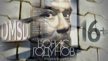 Boris Godunov, Russian Feature Film, Licensed Streaming Copy | Борис Годунов, фильм, драма, лицензионный