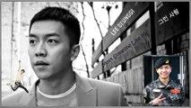 Lee Seung Gi - Meet Someone Like Me MV HD k-pop [german Sub]