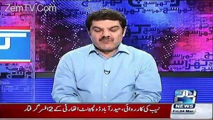 Mubashir luqman plays a strange video of Mufti abdul qavi