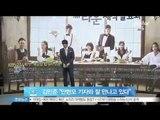 배우 김민준 결별설 일축 '안현모 기자와 잘 만나고 있다'