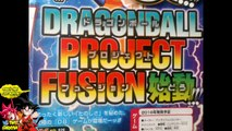 NEW 2016 DBZ GAME ANNOUNCED: Dragon Ball Z Project Fusion for the 3DS! Goku & Broly Fuse!?
