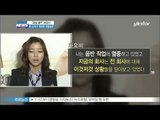 [Y-STAR] Will Hwayobi find middle ground in legal conflict? (화요비, 전 소속사 대표와 2차 대질 심문..  합의점 찾나)