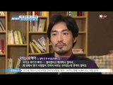 [Y-STAR] Otani Ryohei interview. (영화 [명량] 속 실제 일본인 오타니 료헤이와의 만남)