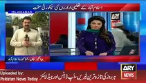 ARY News Headlines 29 January 2016, Updates of School Security in Islamabad