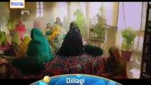 Dillagi new drama Ary Digital drama cast Humayun Saeed & Mehwish Hayat